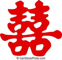 simbolo, cinese, felicità