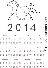 Simple calendar - Simple european 2014 year vector calendar