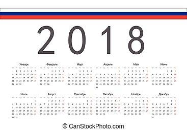 Russian 2018 year vector calendar