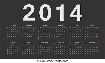 Simple russian black 2014 vector calendar