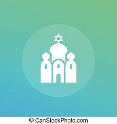 sinagoga, vector, icono