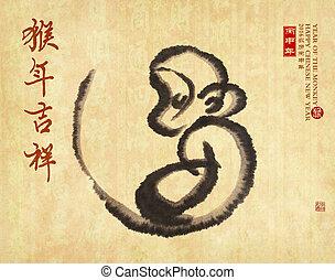 singe, année, translation:, nouveau, calligraphie, singe, bénir, chinois, timbres, rouges, 2016, bon