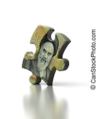 Single Iranian Rial Puzzle