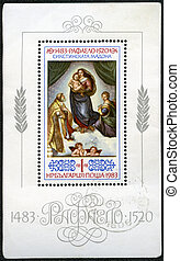 """sistine, 1983, estampilla, pintura, 1983:, bulgaria, -,..."