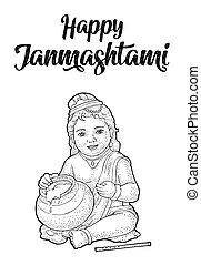Sitting lord Krishna for poster Happy Janmashtami festival....