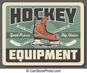 skate., パック, 氷, equipments, ホッケースティック, スポーツ