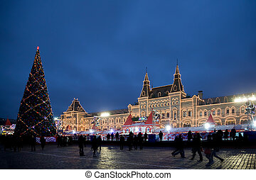 skating-rink on red square in moscow at night. Big New Year...