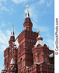skisserat, historiskt museum, på, den, röda fyrkantiga, in, moskva