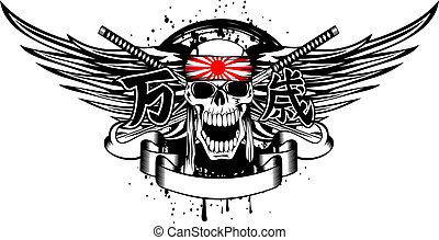 skull kamikaze banzai - Vector illustration skull of...