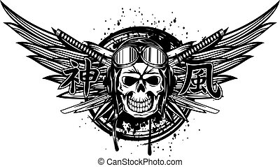 skull kamikaze in helmet - Vector illustration skull of...