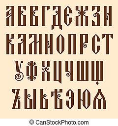 slavjanic, アルファベット