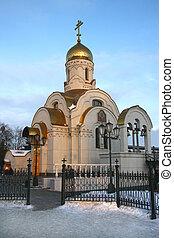 Small Christian church.