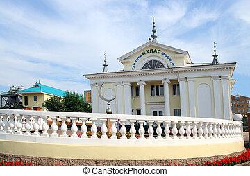 small mosque in Ufa Russia