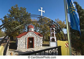 Small orthodox church at Greece