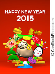 Sheep, New Year's Bamboo Wreath - Smile Brown Sheep, New...