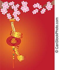 Snake on Chinese Lantern and Cherry Blossom Illustration
