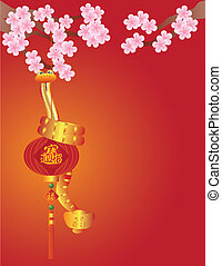 Snake on Chinese Lantern and Cherry Blossom Illustration -...