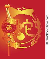 Snake on Chinese New Year Lantern Illustration - Chinese New...