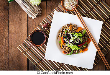 Soba noodles with beef, carrots, onions and sweet peppers....