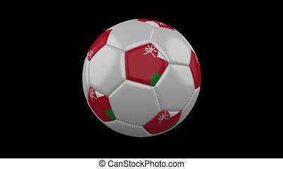 Soccer ball with flag Oman, alpha loop - Soccer ball with...