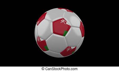 Soccer ball with flag Oman, alpha loop - Soccer ball with...
