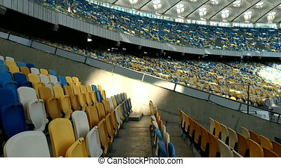 Soccer stadium. Empty seats.