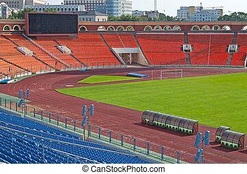 Soccer stadium - View of the soccer stadium