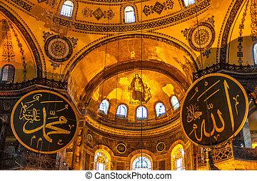 sofia, モスク, hagia