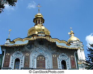 Sofiysky orthodox cathedral in Kiev, Ukraine