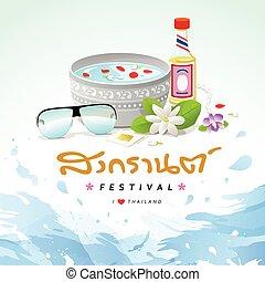 Songkran festival sign of Thailand design