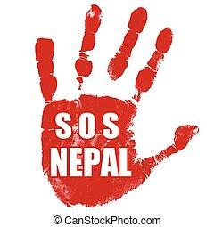 SOS Nepal stamp