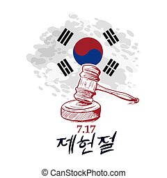 (Translate:July 17, Constitution Day) Happy South Korean Constitution Day (Jeheonjeol) vector illustration. Suitable for greeting card, poster and banner