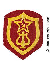 soviet army military band badge