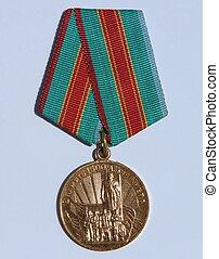 Soviet commemoration medal