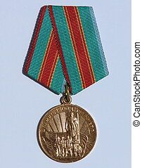Soviet commemoration medal