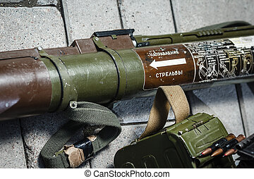 soviet russian weapon: RPG-18 detail shot on the ground
