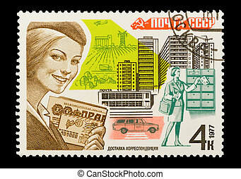 soviet urban life - Mail stamp printed in the USSR (CCCP) ...