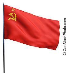 Soviet USSR Flag