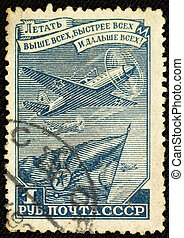 Collectible stamp from Soviet Union (1948).
