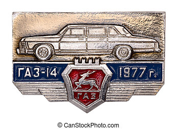 sovjet, badge, gaz