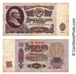 sovjet, valuta