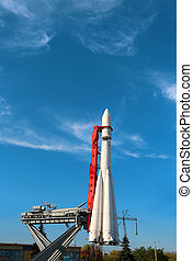 Space rocket at the Moscow