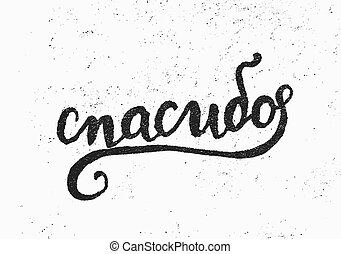 spasibo, lettered, design, hand