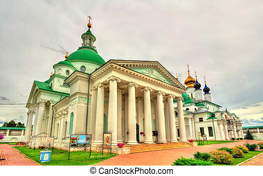 Spaso-Yakovlevsky Monastery or Monastery of St. Jacob Saviour in Rostov, the Golden Ring of Russia
