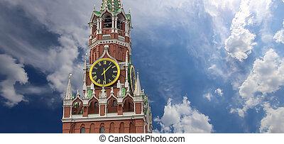 Spasskaya Tower. Moscow Kremlin, Russia (day)