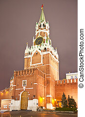 Spasskaya Tower of the Moscow Kremlin. Russia