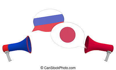 Speech bubbles with flags of Japan and Russia. Intercultural dialogue or international talks related 3D rendering
