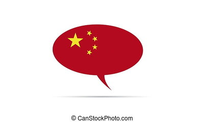 China Flag - Spinning China Flag Speech Bubble