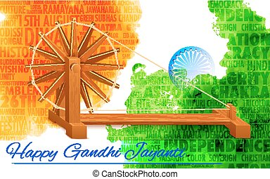 Spinning wheel on India background for Gandhi Jayanti -...