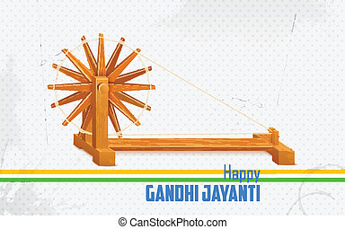 Spinning wheel on India background for Gandhi Jayanti